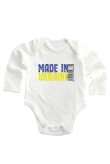 "Боді ""Made in Ukraine"" (біле)"