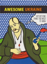 Awesome Ukraine