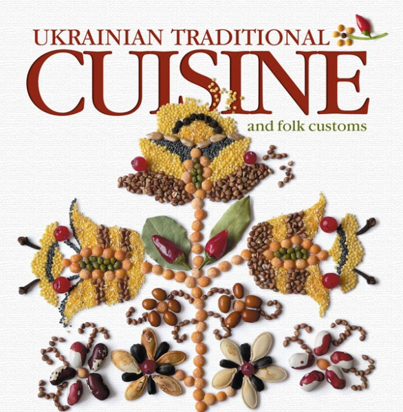 Ukrainian traditional СUISINE and folk customs
